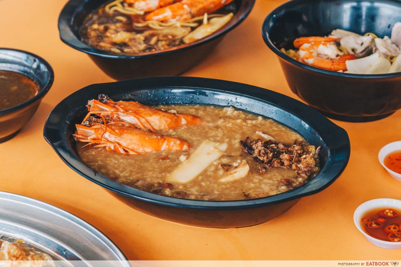 HeyMe - Prawn porridge