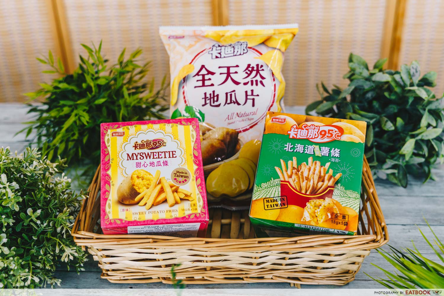 cadina potato chips fairprice taiwan fair