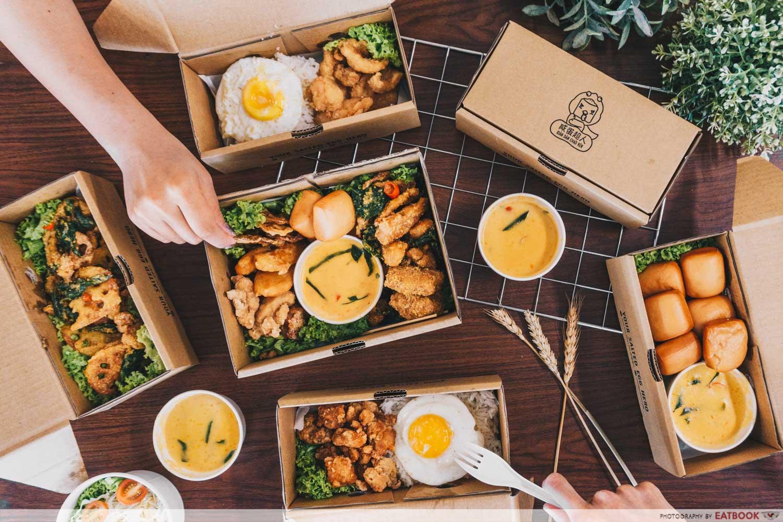 xian dan chao ren new restaurants april 2021