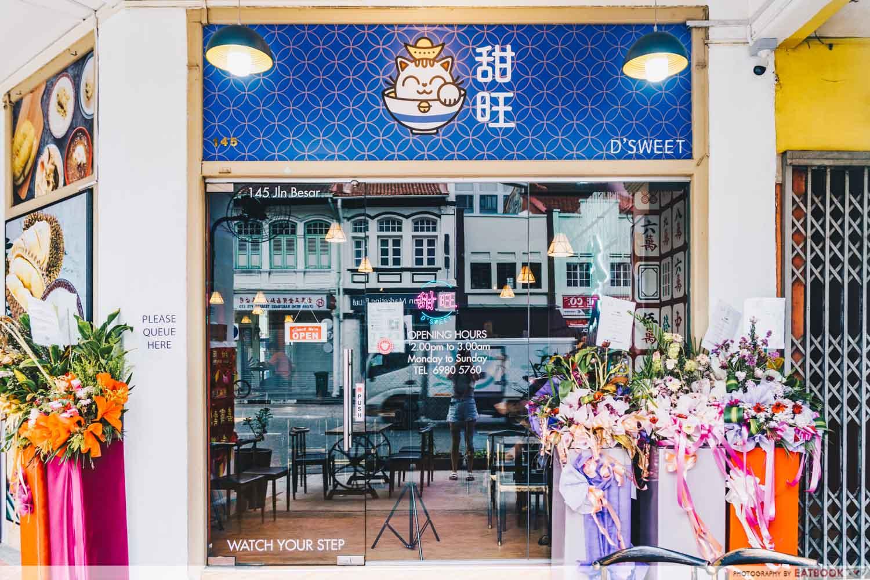 tian wang cafe