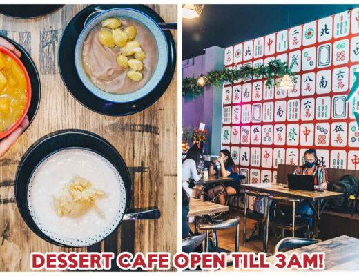 tian wang desserts mahjong cafe