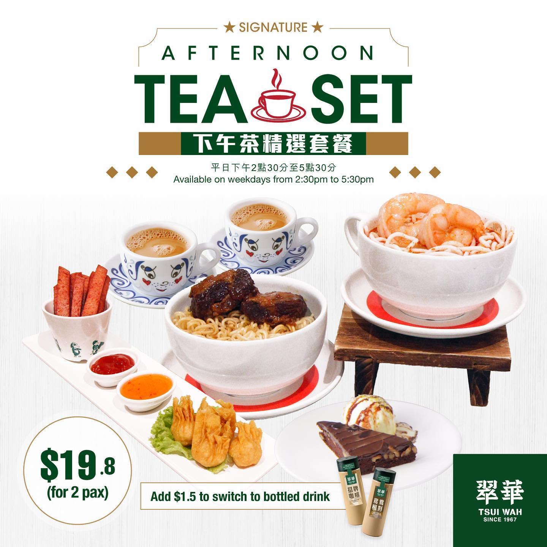 tsui wah afternoon tea set 2
