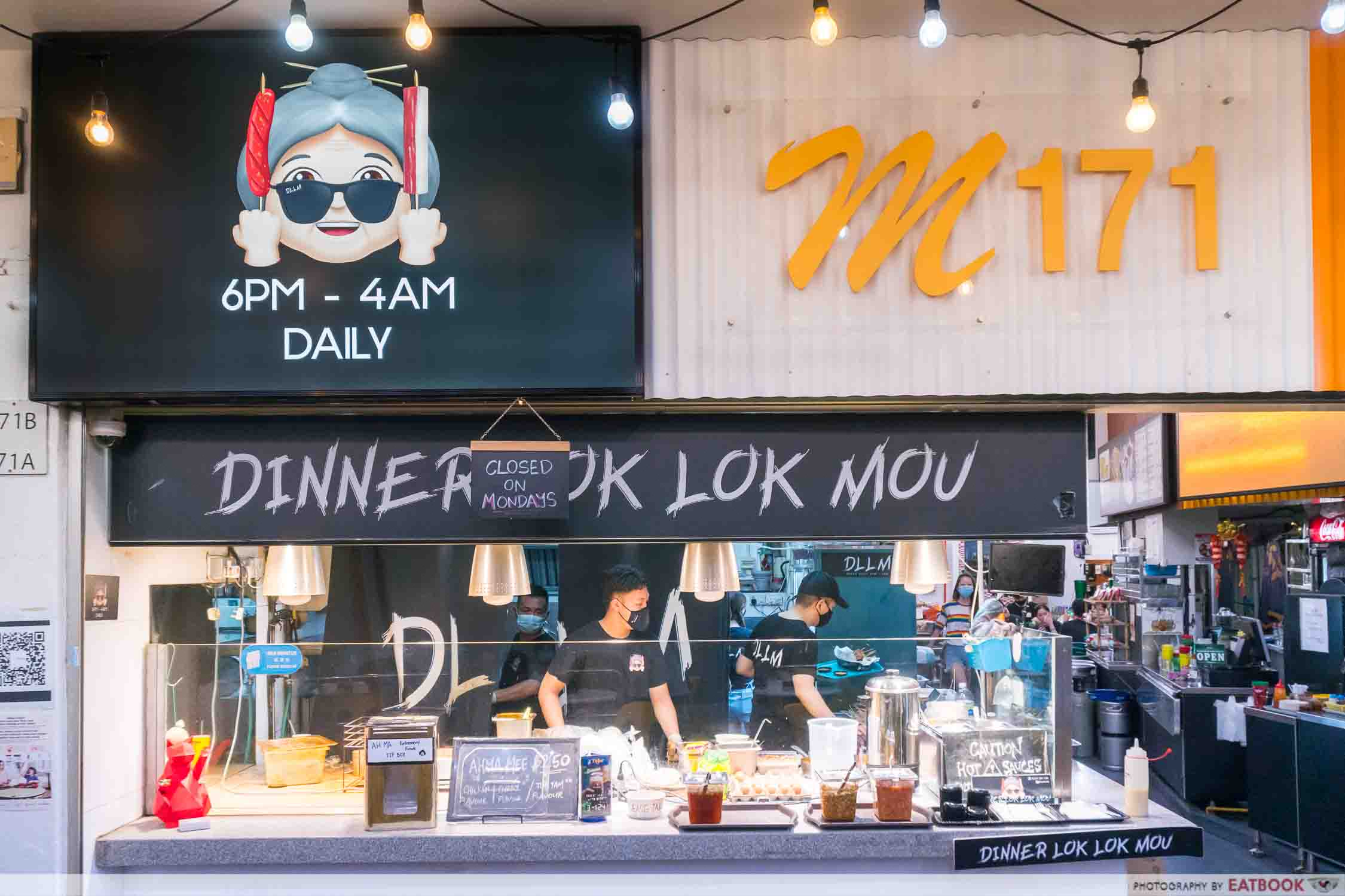 DLLM Lok Lok - storefront