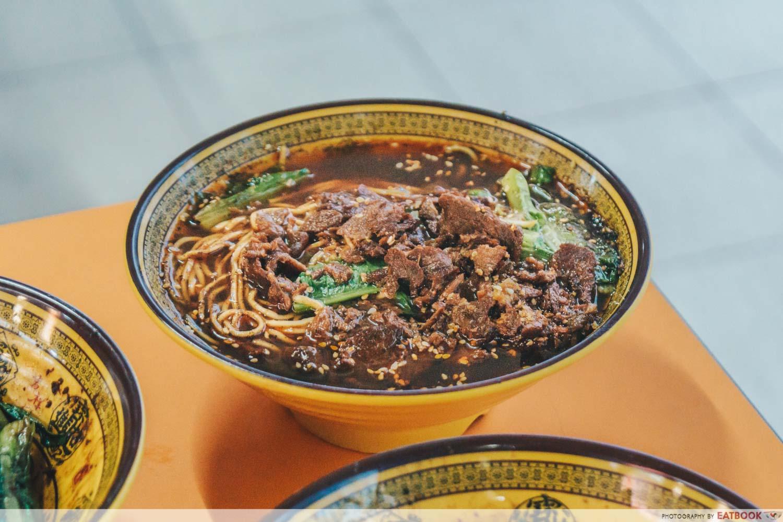 Da Shao Chong Qing Xiao Mian - beef noodle