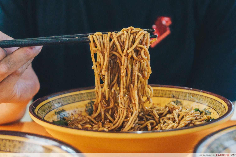 Da Shao Chong Qing Xiao Mian - mala noodle pull