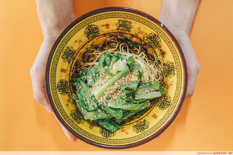 Da Shao Chong Qing Xiao Mian - mala noodle