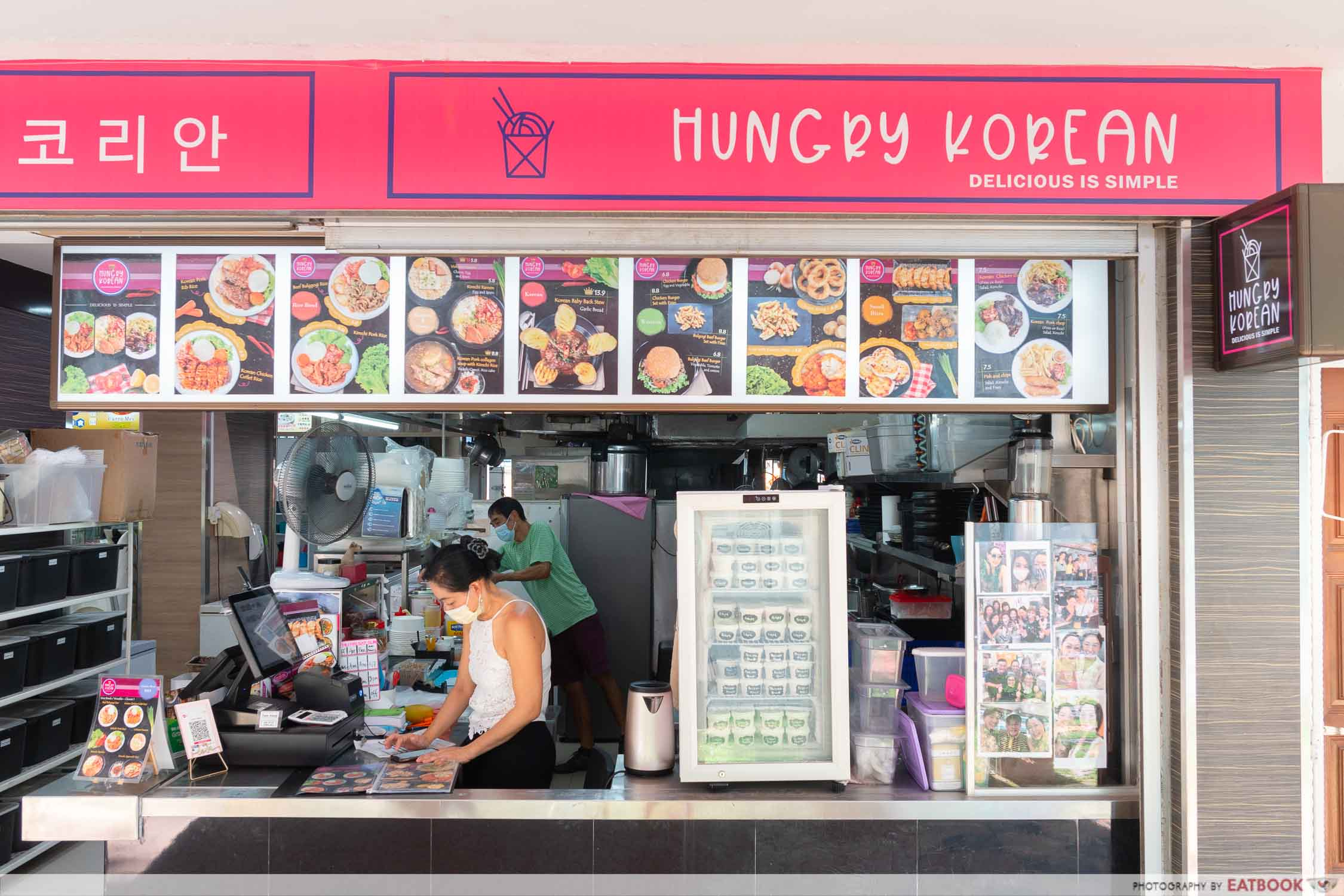 Hungry Korean - storefront