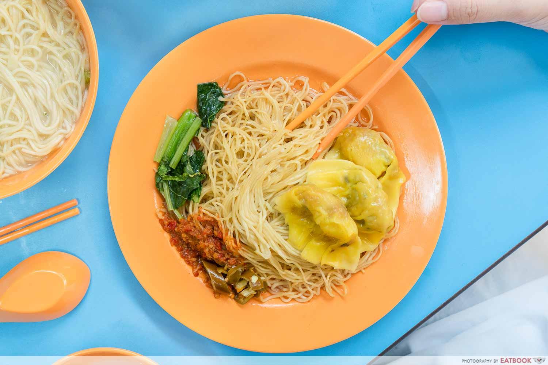 dry dumpling noodles wen kang ji