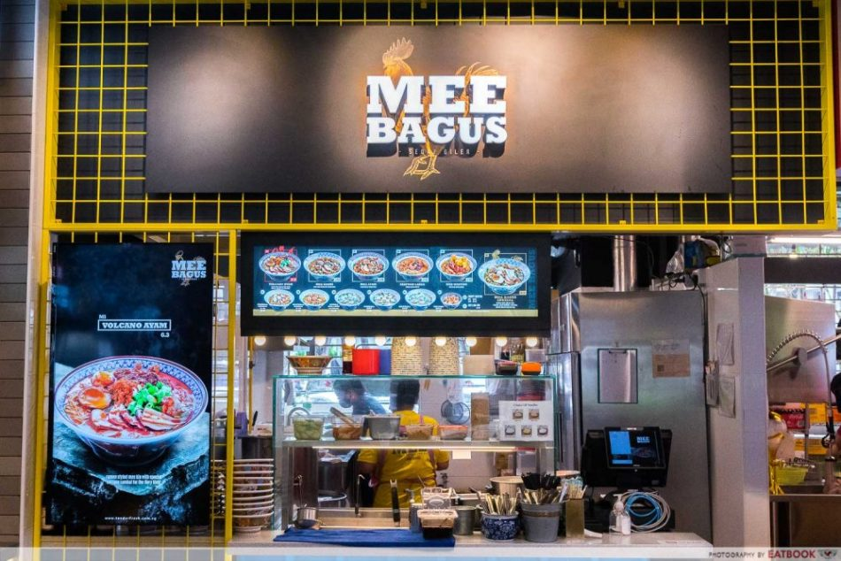 MEE BAGUS STOREFRONT