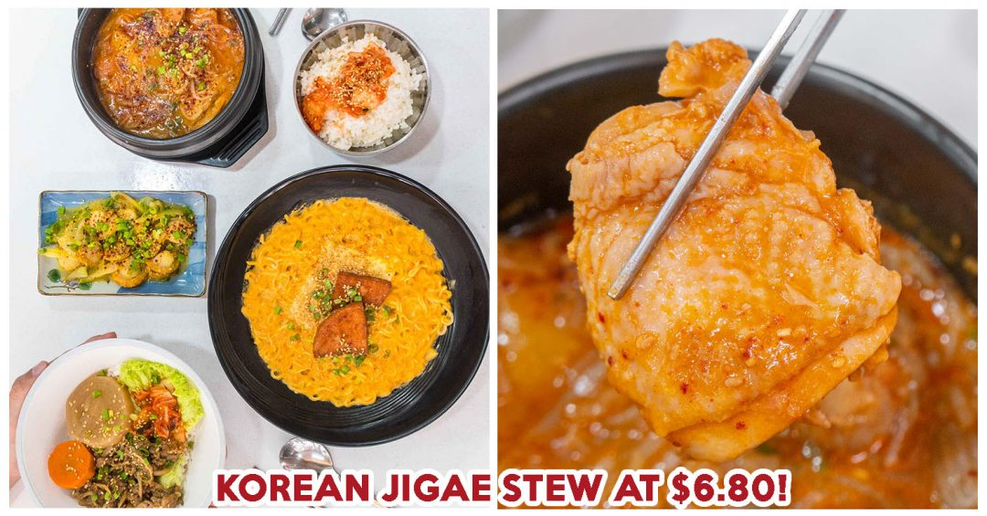 hungry korean - feature image