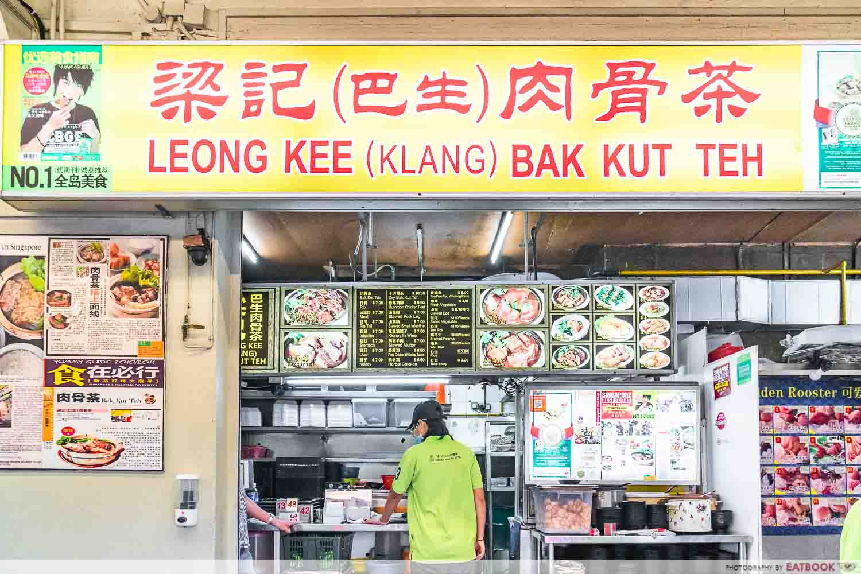 leong kee klang bak kut teh - storefront