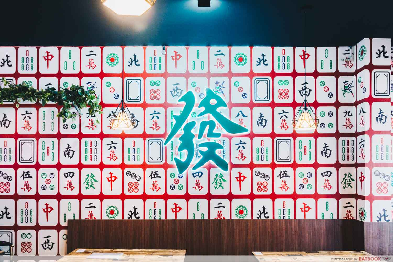 new restaurants may 2021 - tian wang desserts ambience