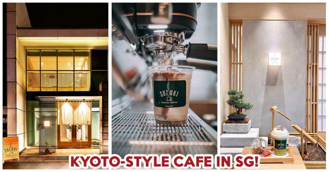 suzuki coffee factory singapore cover