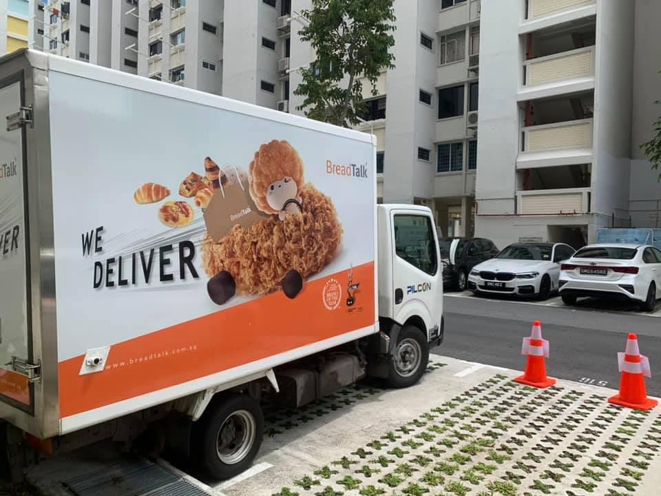 Breadtalk flossmobile - flossmobile