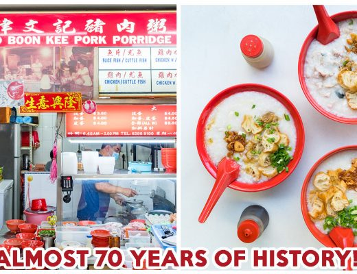 Johore Road Boon Kee Pork Porridge - Feature Image