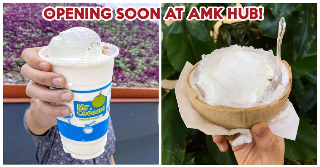 mr coconut amk cover