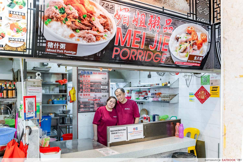 Mei Jie Porridge - stallfront, yun and ivan