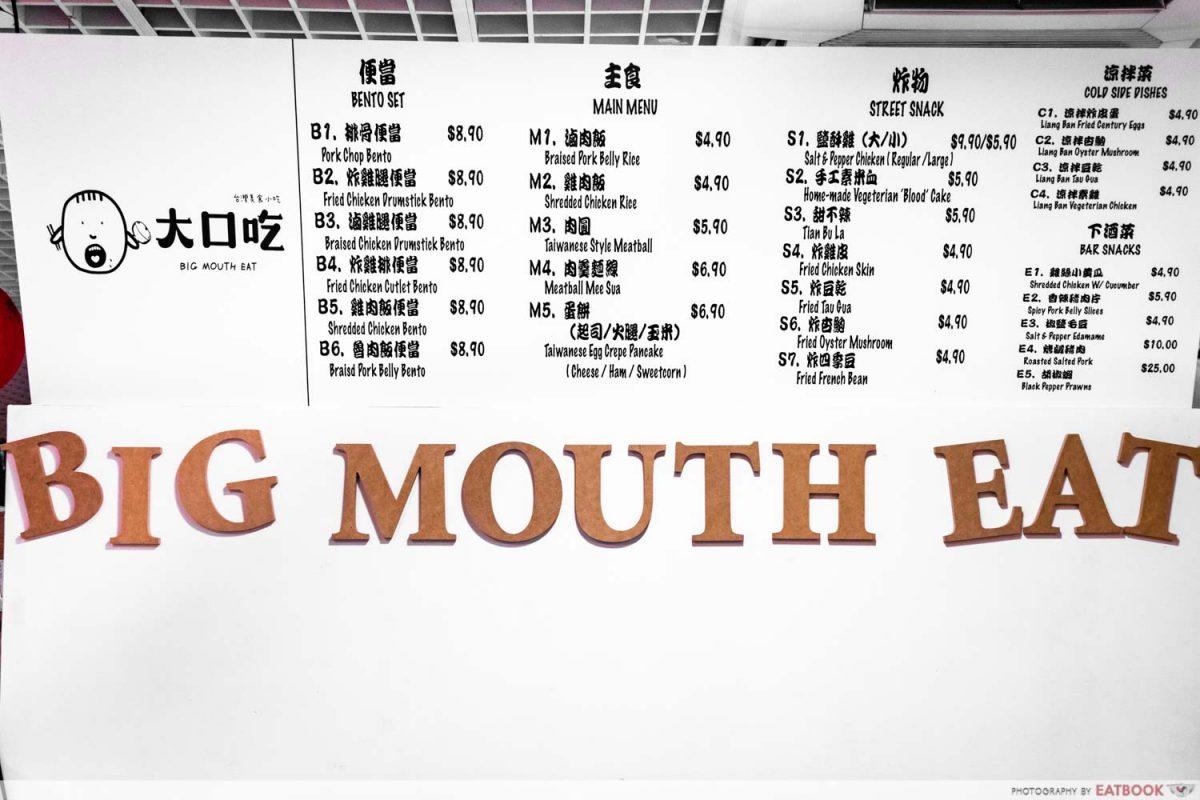 BIG MOUTH EAT STOREFRONT