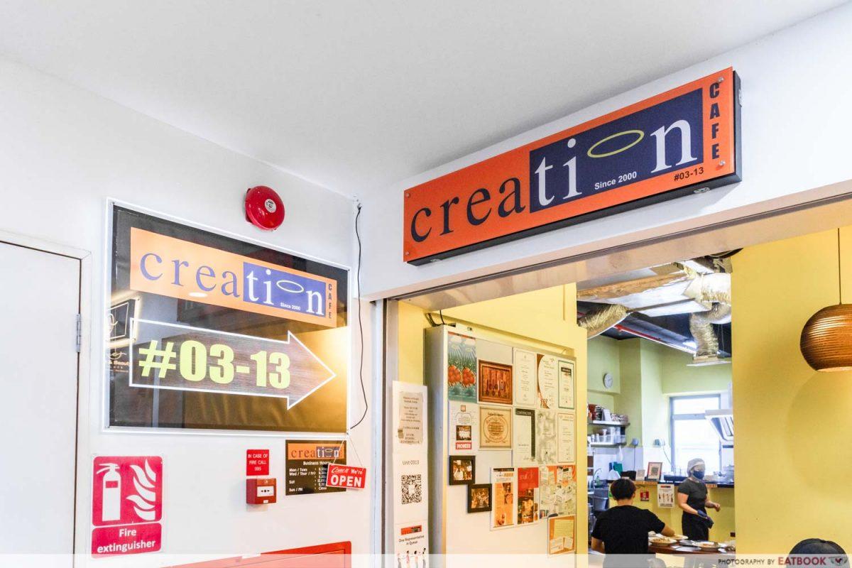 CREATION CAFE STOREFRONT