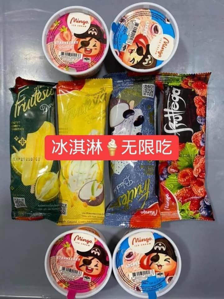 WBL Mookata - free flow ice cream