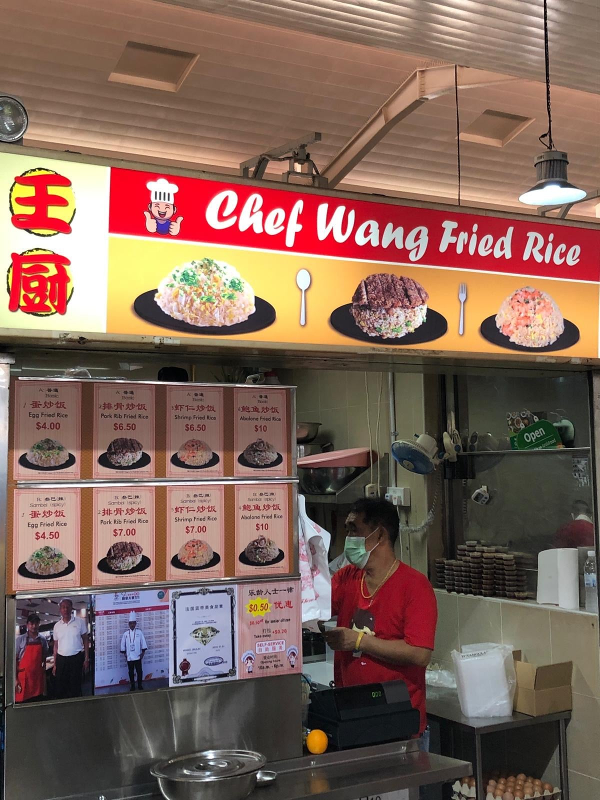 chef wang fried rice - storefront