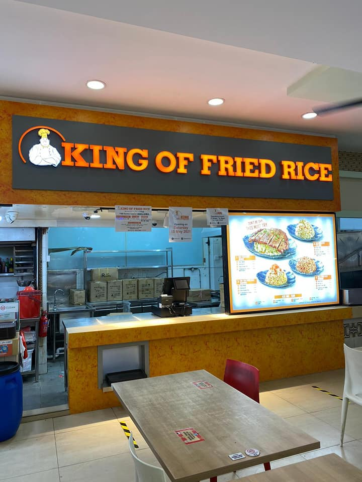 king of fried rice jurong east