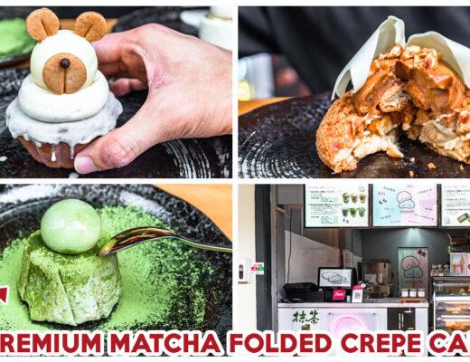 mocchi - feature image