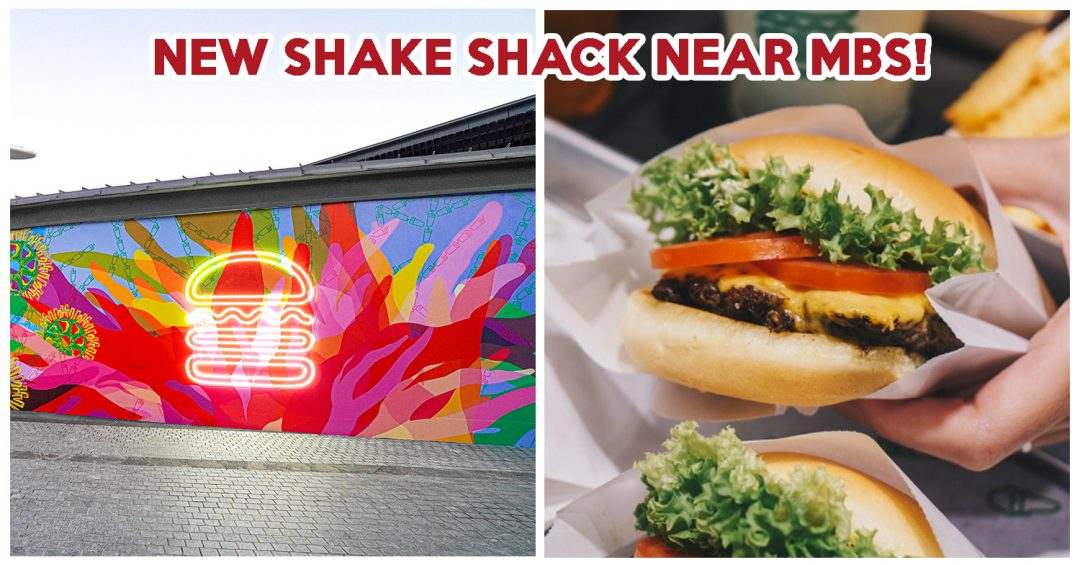 shake shack gardens by the bay fp