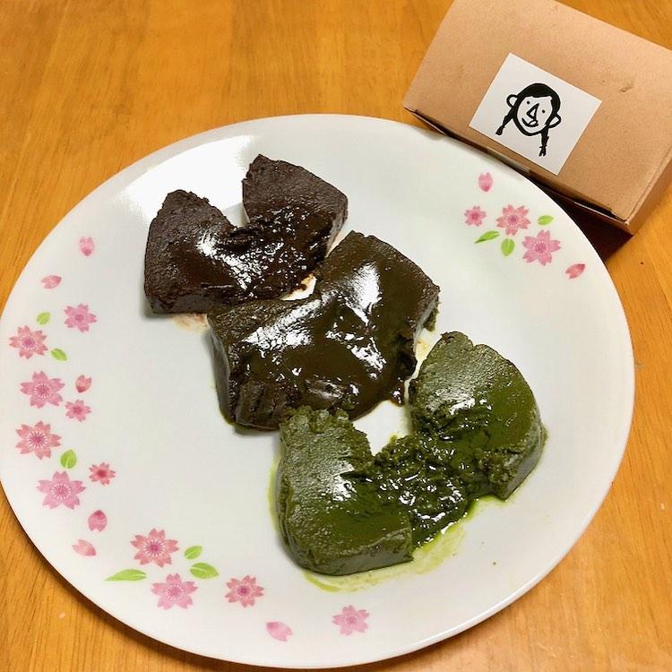 twoambaks lava cakes