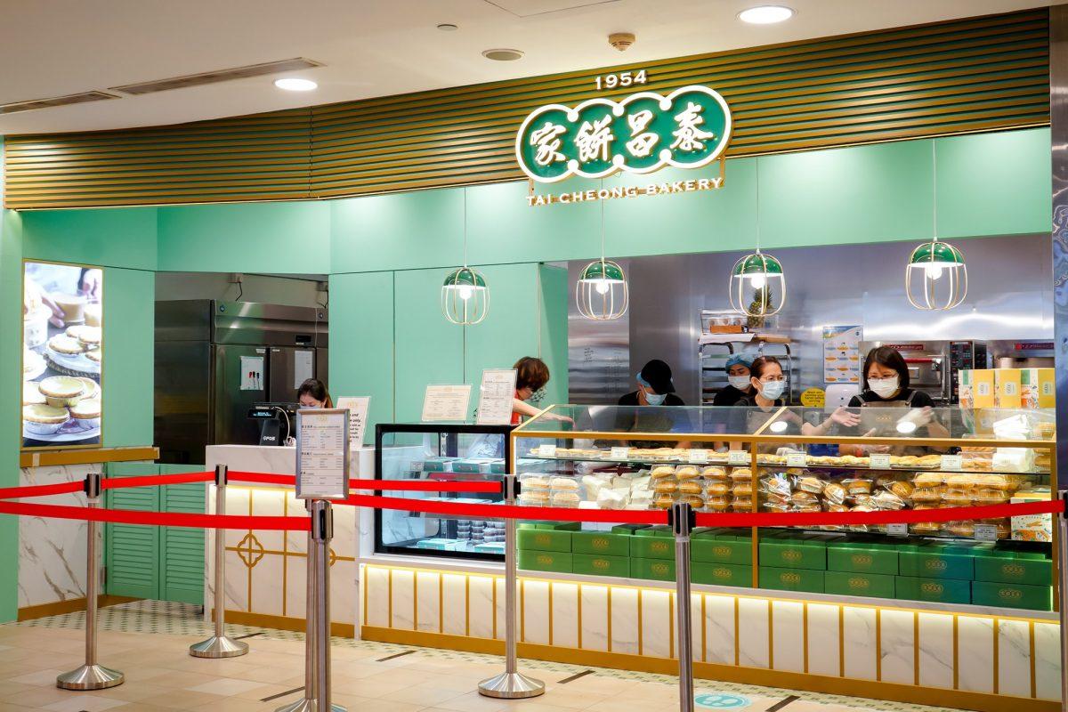 TAI CHEONG TAMPINES STOREFRONT