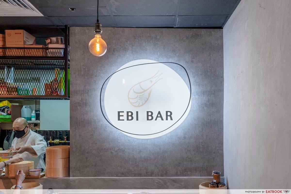 EBI BAR STOREFRONT