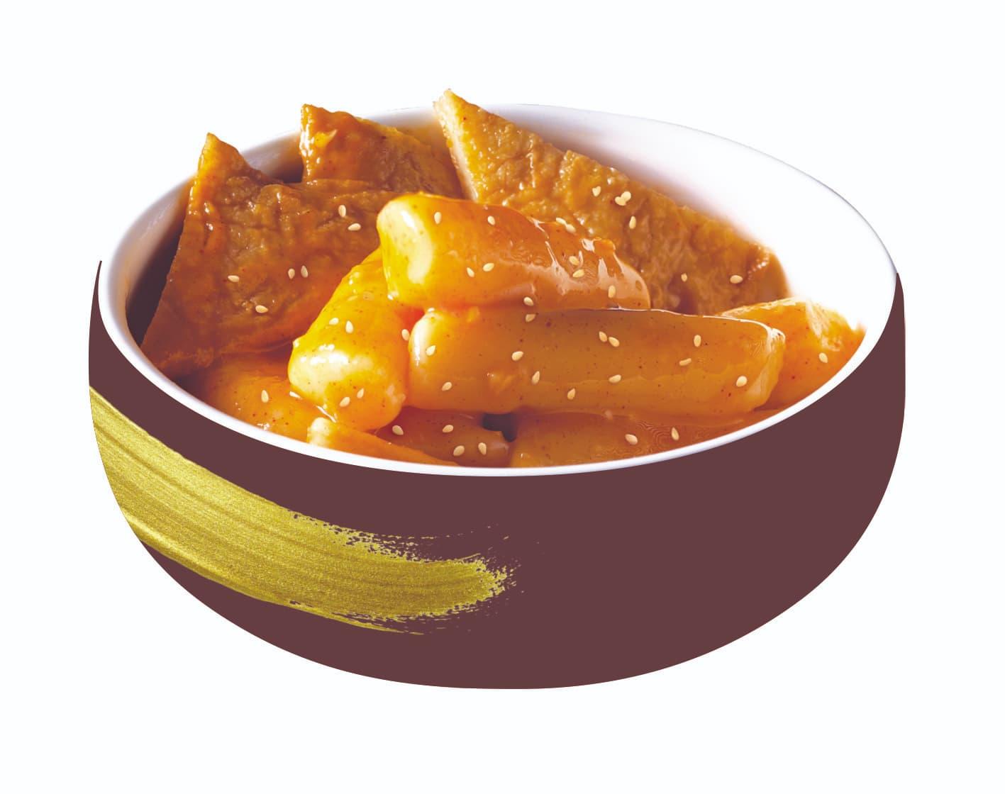 7-eleven korean food tteokbokki