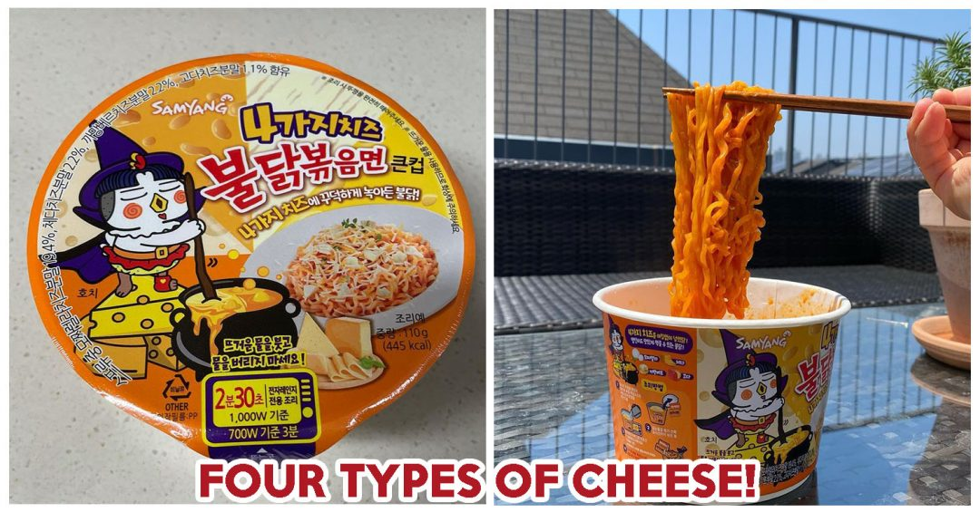 Samyang Four Cheese - feature image