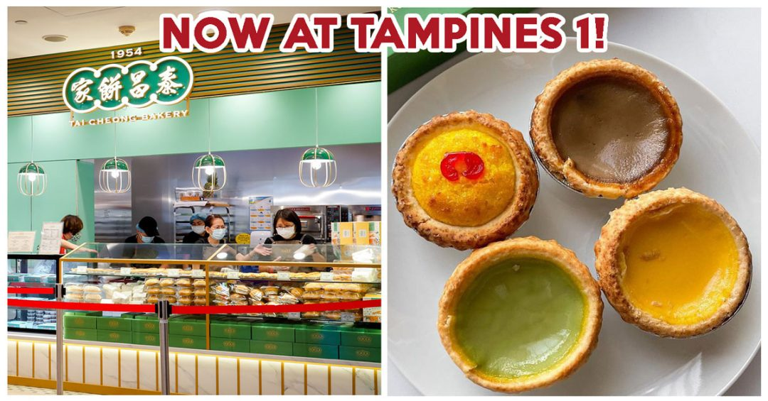 TAI-CHEONG-TAMPINES-COVER