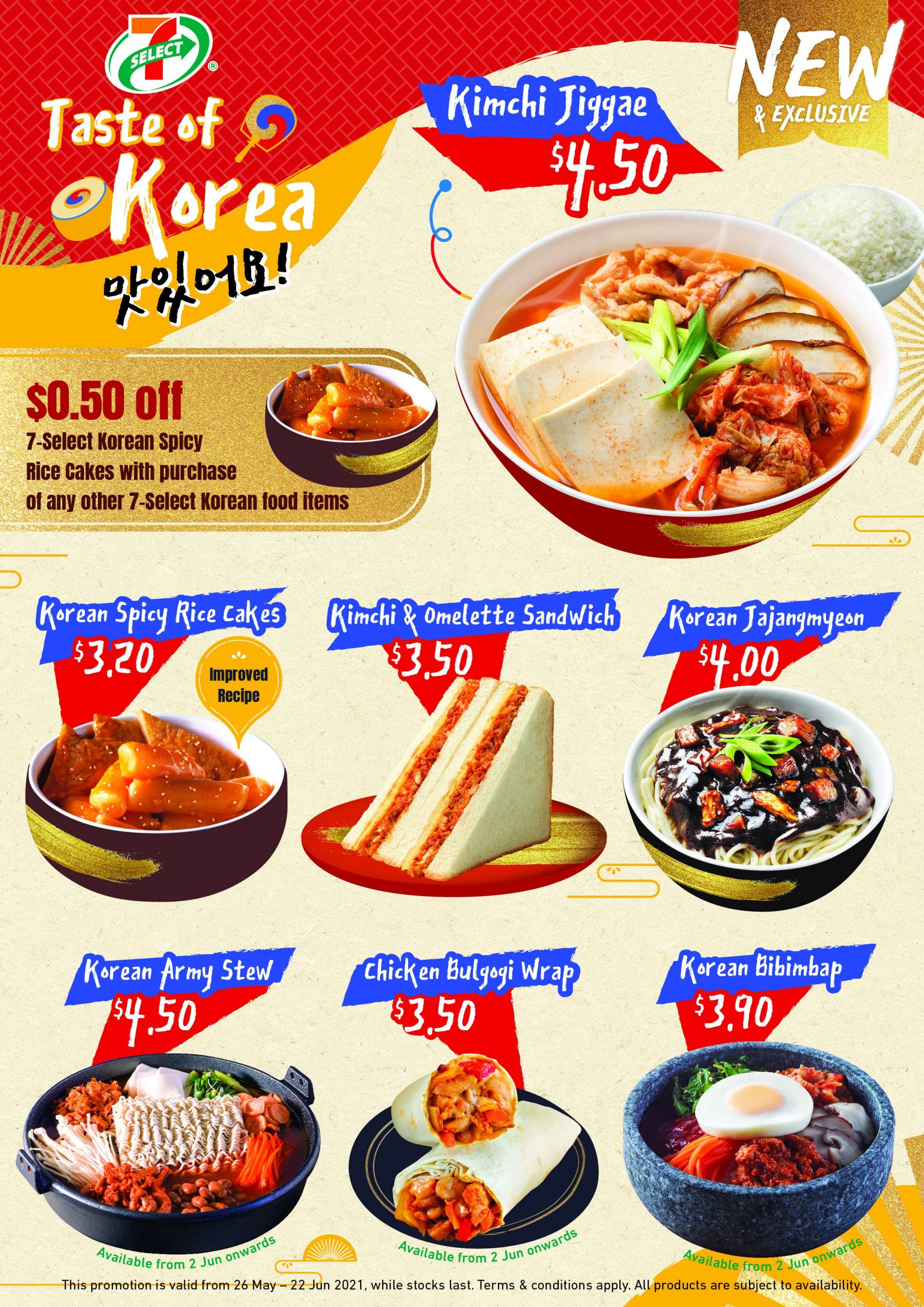 7-eleven korean food menu