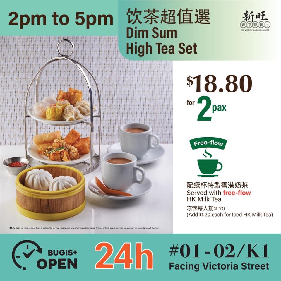 xin wang hong kong cafe dim sum