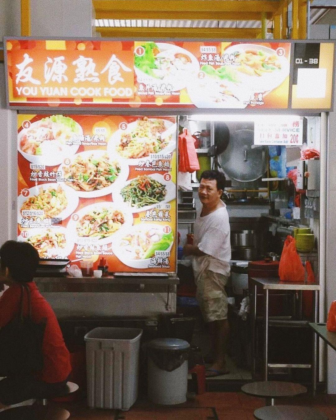 you yuan cook food