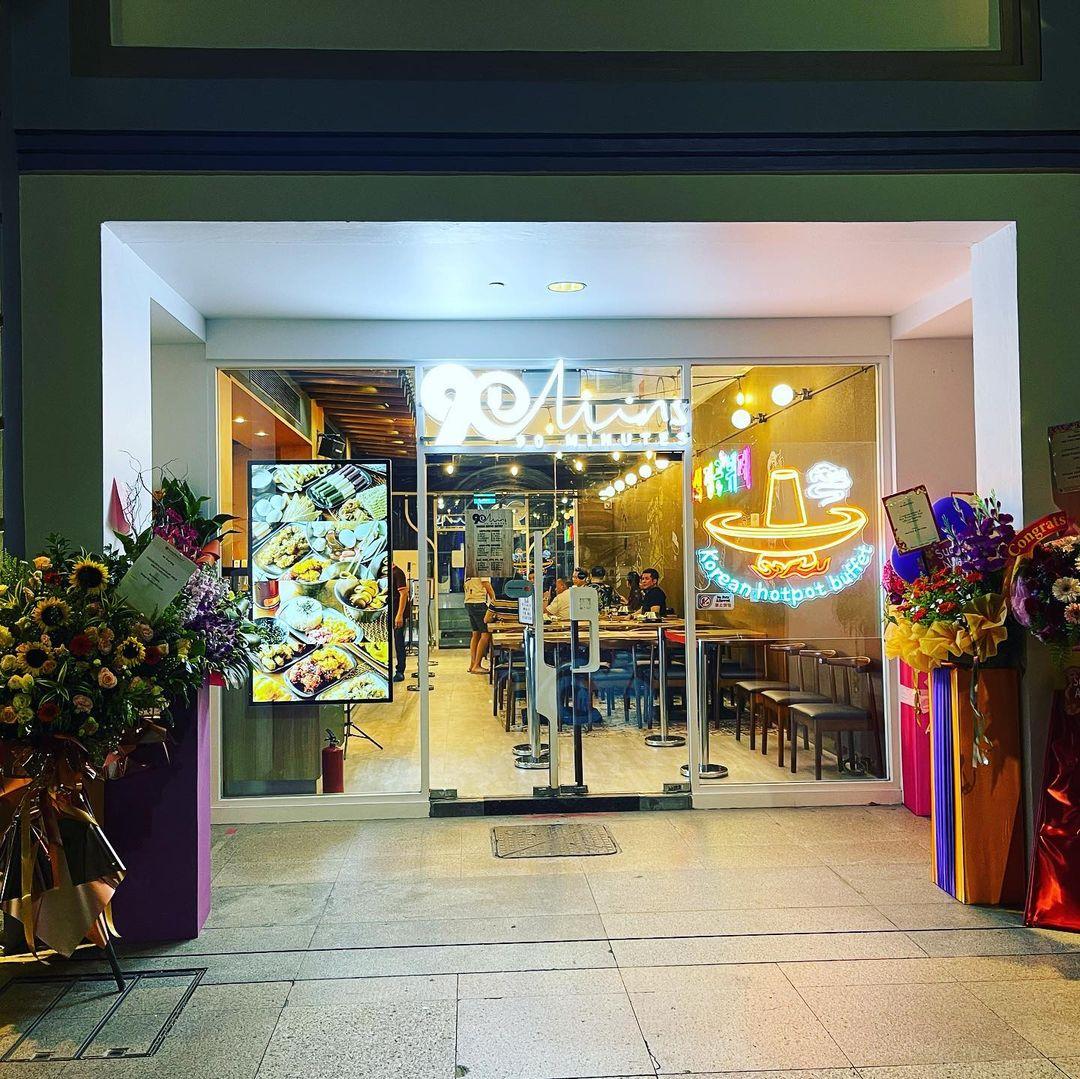 90 minutes tteokbokki hotpot storefront