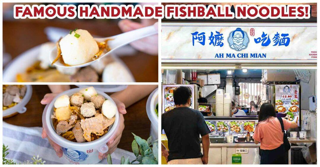 Ah Ma Chi Mian fishball noodles