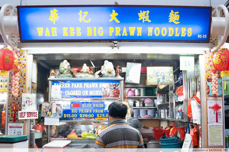 wah kee storefront
