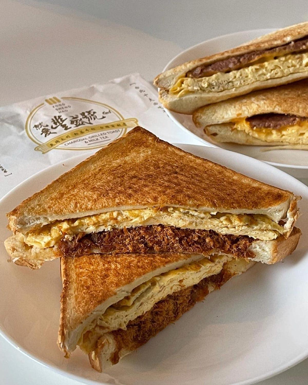 Fong Sheng Hao Westgate - Pork Floss Egg and Cheese Sandwich