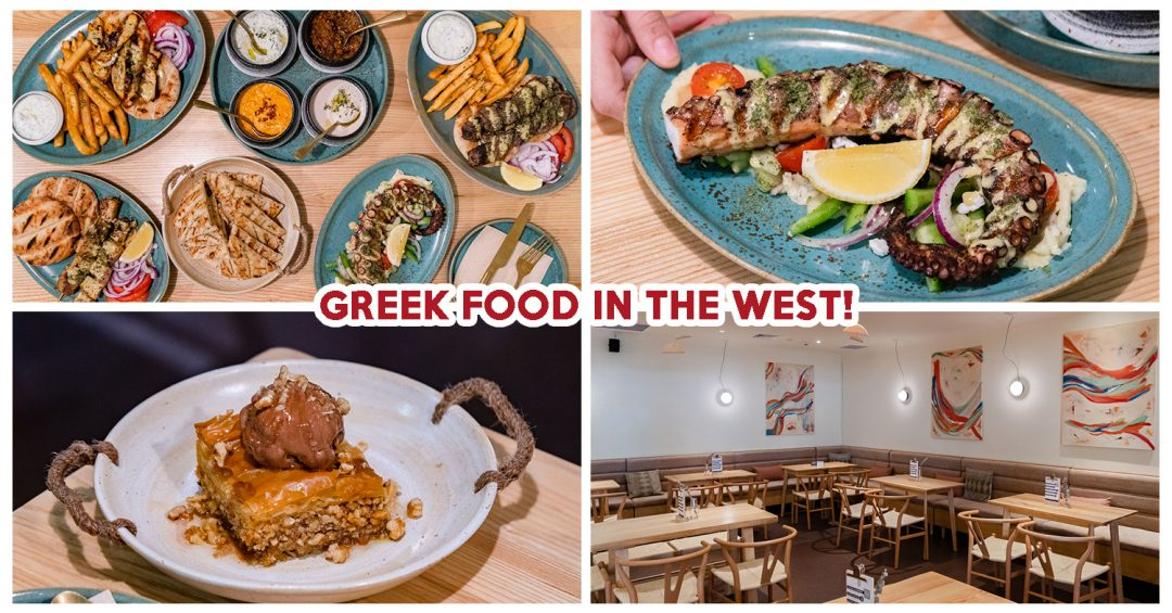 GREEK FOOD ELA