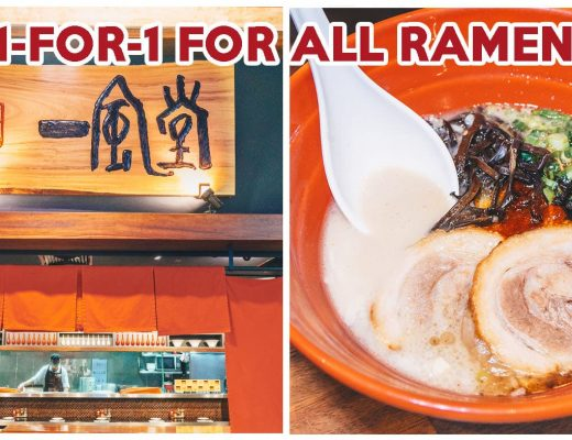 Ippudo 1-For-1 Tanjong Pagar - Feature Image