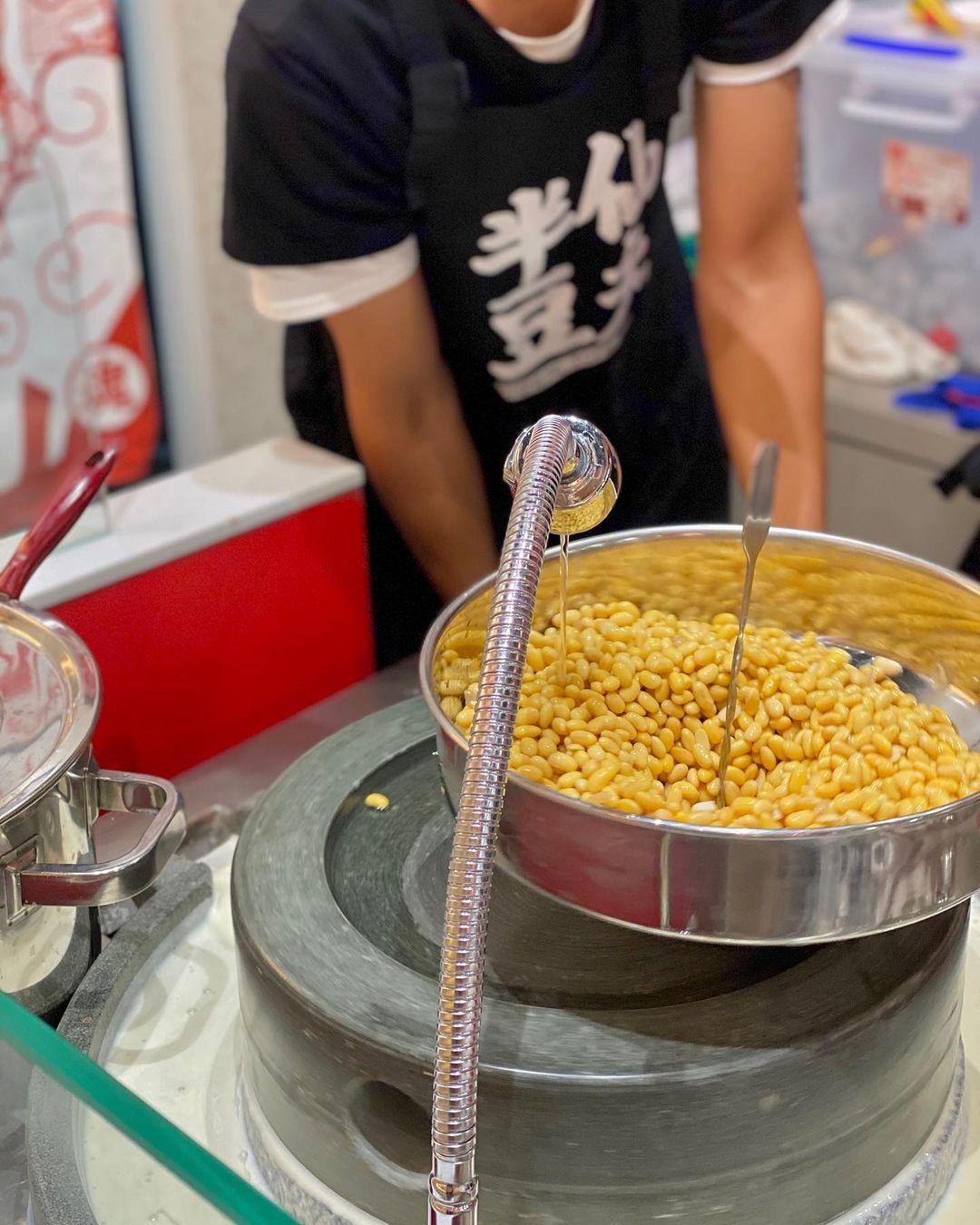 chinese tofu magician - soya milk grinder