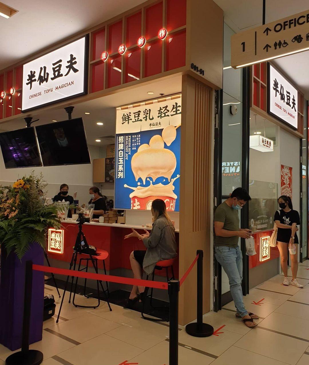 chinese tofu magician - storefront