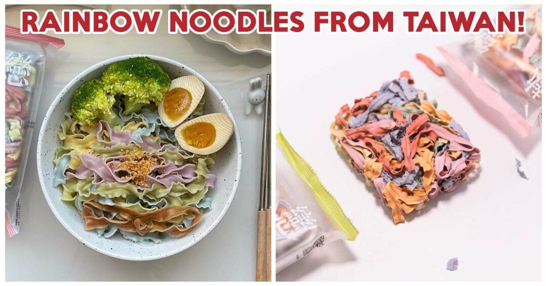 ambi noodles cover