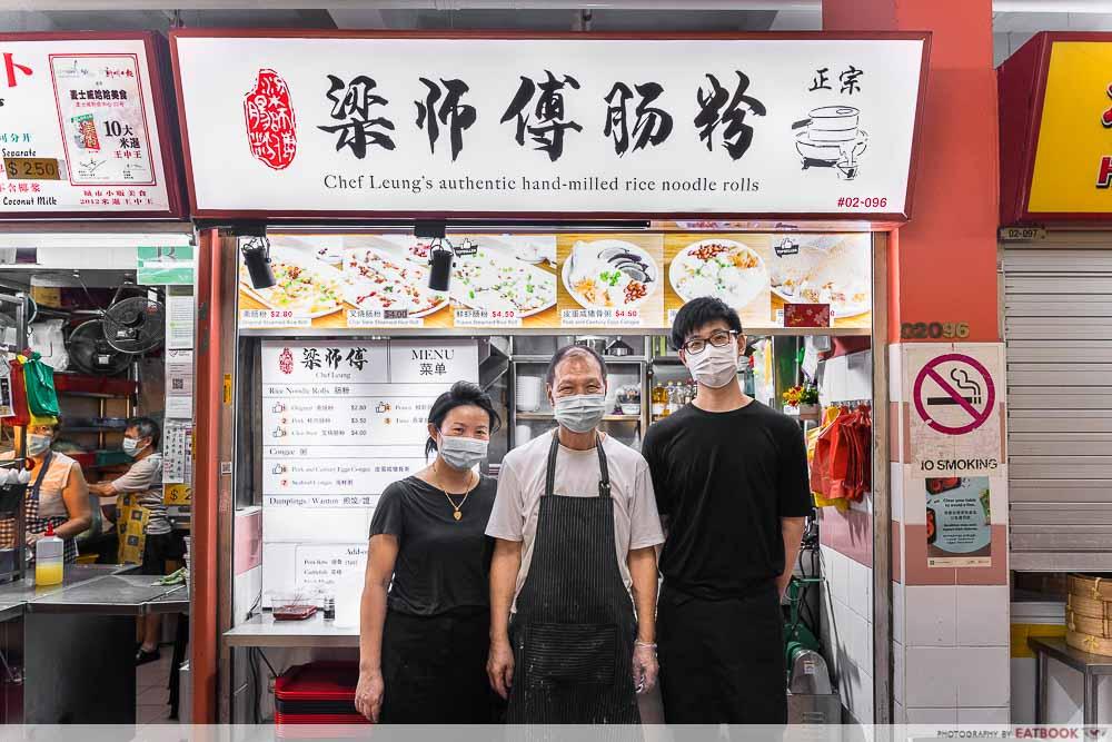 chef leung - storefront