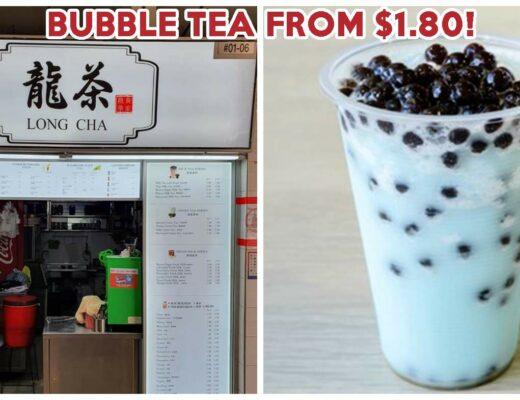 long cha old school bubble tea