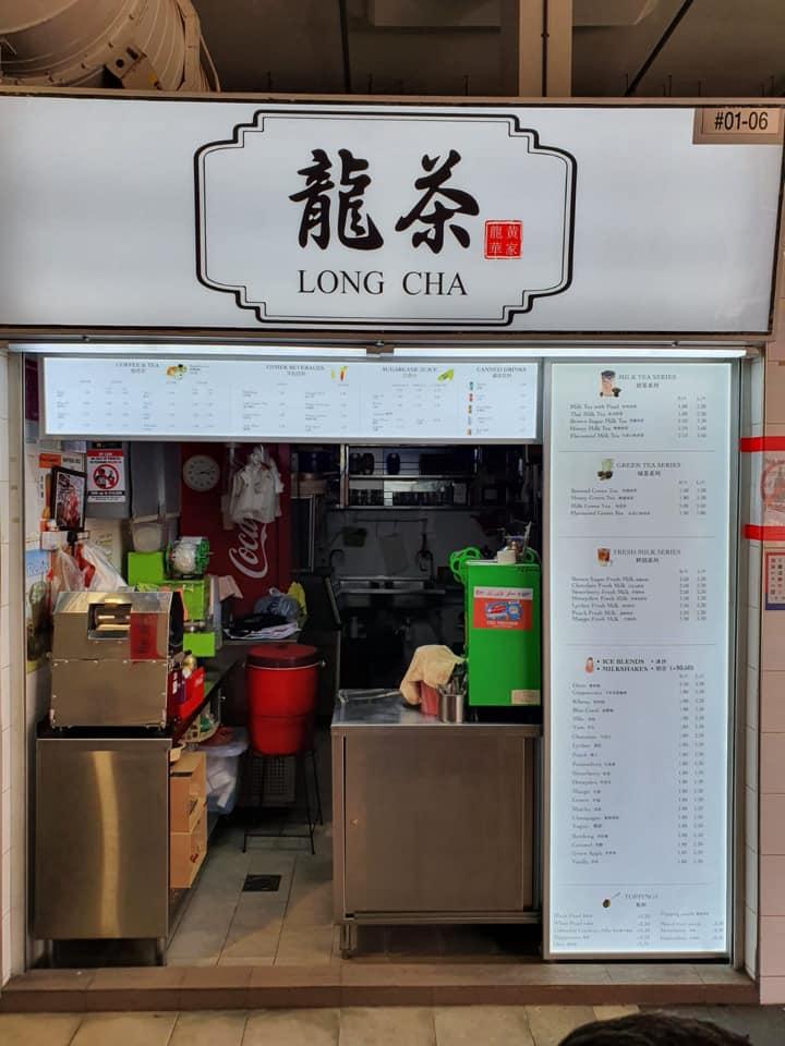long cha storefront
