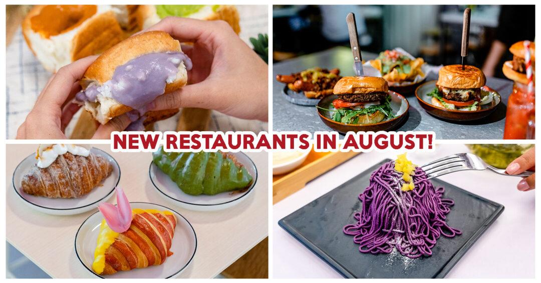new restaurants in august